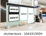 the mock up three empty space... | Shutterstock . vector #1063315004