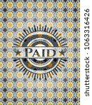 paid arabic badge. arabesque...   Shutterstock .eps vector #1063316426