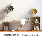 modern contrast interior in the ... | Shutterstock . vector #1063319918