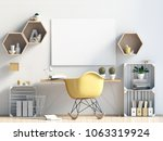 modern  interior in the style... | Shutterstock . vector #1063319924