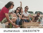 picnic holiday concept. group... | Shutterstock . vector #1063337879