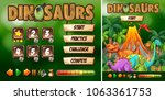 game template with dinosaur... | Shutterstock .eps vector #1063361753