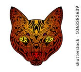 abstract cat head with colored... | Shutterstock .eps vector #1063382639