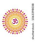 mandala. aum  om  symbol in a... | Shutterstock .eps vector #1063398038