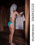 girl in the sauna | Shutterstock . vector #1063412123