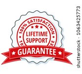 lifetime support guarantee... | Shutterstock .eps vector #1063425773