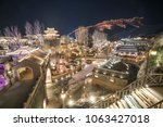 gubei water town night | Shutterstock . vector #1063427018