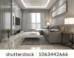 3d rendering luxury and modern... | Shutterstock . vector #1063442666