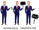real estate agent in three... | Shutterstock .eps vector #1063491758