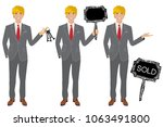 real estate agent in three... | Shutterstock .eps vector #1063491800