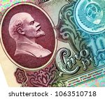 banknotes of the ussr. fragment ... | Shutterstock . vector #1063510718