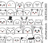 seamless pattern with cute... | Shutterstock .eps vector #1063516283