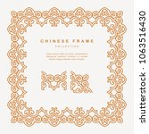 traditional chinese golden... | Shutterstock .eps vector #1063516430