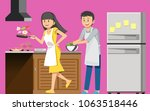 first cooking fun. happiness of ... | Shutterstock .eps vector #1063518446