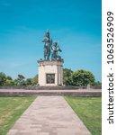 unique balinese sculpture in...   Shutterstock . vector #1063526909