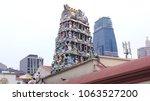 singapore   apr 3rd 2015  the... | Shutterstock . vector #1063527200