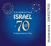 israel 70 anniversary ... | Shutterstock .eps vector #1063527920