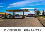dragacz  poland   6 august 2017 ... | Shutterstock . vector #1063527959