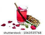 indian ayurvedic and islamic... | Shutterstock . vector #1063535768