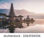 famous pura ulun danu bratan...   Shutterstock . vector #1063536536