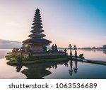 famous pura ulun danu bratan...   Shutterstock . vector #1063536689