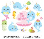 vector illustration of cute... | Shutterstock .eps vector #1063537553