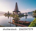 famous pura ulun danu bratan...   Shutterstock . vector #1063547579