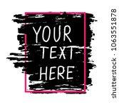 handdrawn brush stroke sale... | Shutterstock .eps vector #1063551878