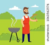 man at a barbecue party.  | Shutterstock .eps vector #1063562576