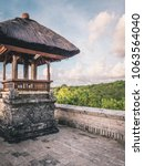 old traditional balinese temple ... | Shutterstock . vector #1063564040