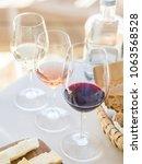 wine tasting in alentejo region ... | Shutterstock . vector #1063568528