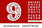 number nine   9. full english... | Shutterstock .eps vector #1063578326