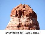 peak from monument valley  ut | Shutterstock . vector #10635868