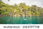 coron  philippines   january 5  ...   Shutterstock . vector #1063597748