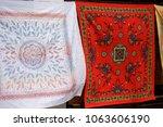 turkish carpets on the market   Shutterstock . vector #1063606190