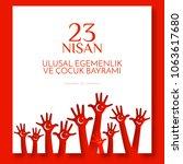banner national children's day...   Shutterstock .eps vector #1063617680