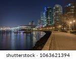 coal harbour at night in... | Shutterstock . vector #1063621394