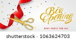 big opening  best party for all ... | Shutterstock .eps vector #1063624703