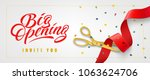 big opening  invite you festive ... | Shutterstock .eps vector #1063624706