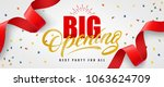 big opening  best party for all ... | Shutterstock .eps vector #1063624709