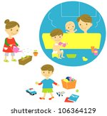 bath watering playing | Shutterstock .eps vector #106364129