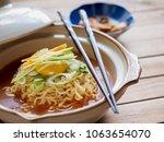 Asian Food Ramen  Instant Ramen