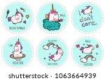 fantasy unicorn cute... | Shutterstock .eps vector #1063664939