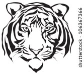 Tiger Head Silhouette  Vector