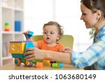 curly child boy and young woman ... | Shutterstock . vector #1063680149