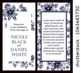 invitation with floral... | Shutterstock .eps vector #1063685750