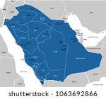 saudi arabia map | Shutterstock .eps vector #1063692866