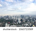 high angle view of baiyoke... | Shutterstock . vector #1063723589