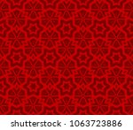 decorative floral ornament.... | Shutterstock .eps vector #1063723886
