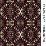 vector damask seamless pattern | Shutterstock .eps vector #1063769588